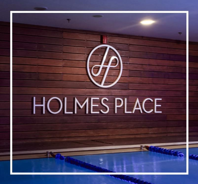 holmes place club our story