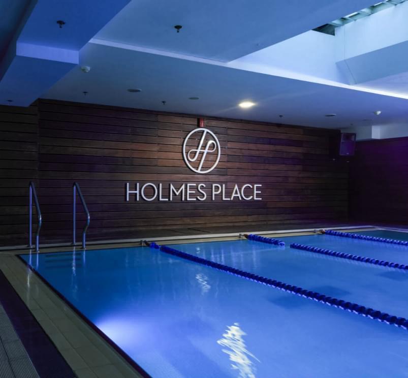 Holmes Place | Πόσο αξίζει η ευεξία σου