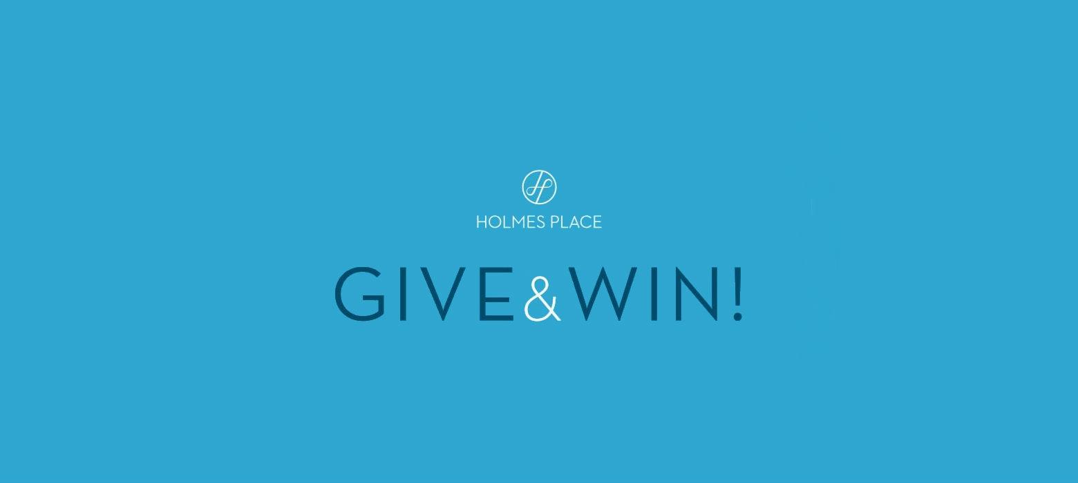 Holmes Place | αποτελέσματα λοταρίας