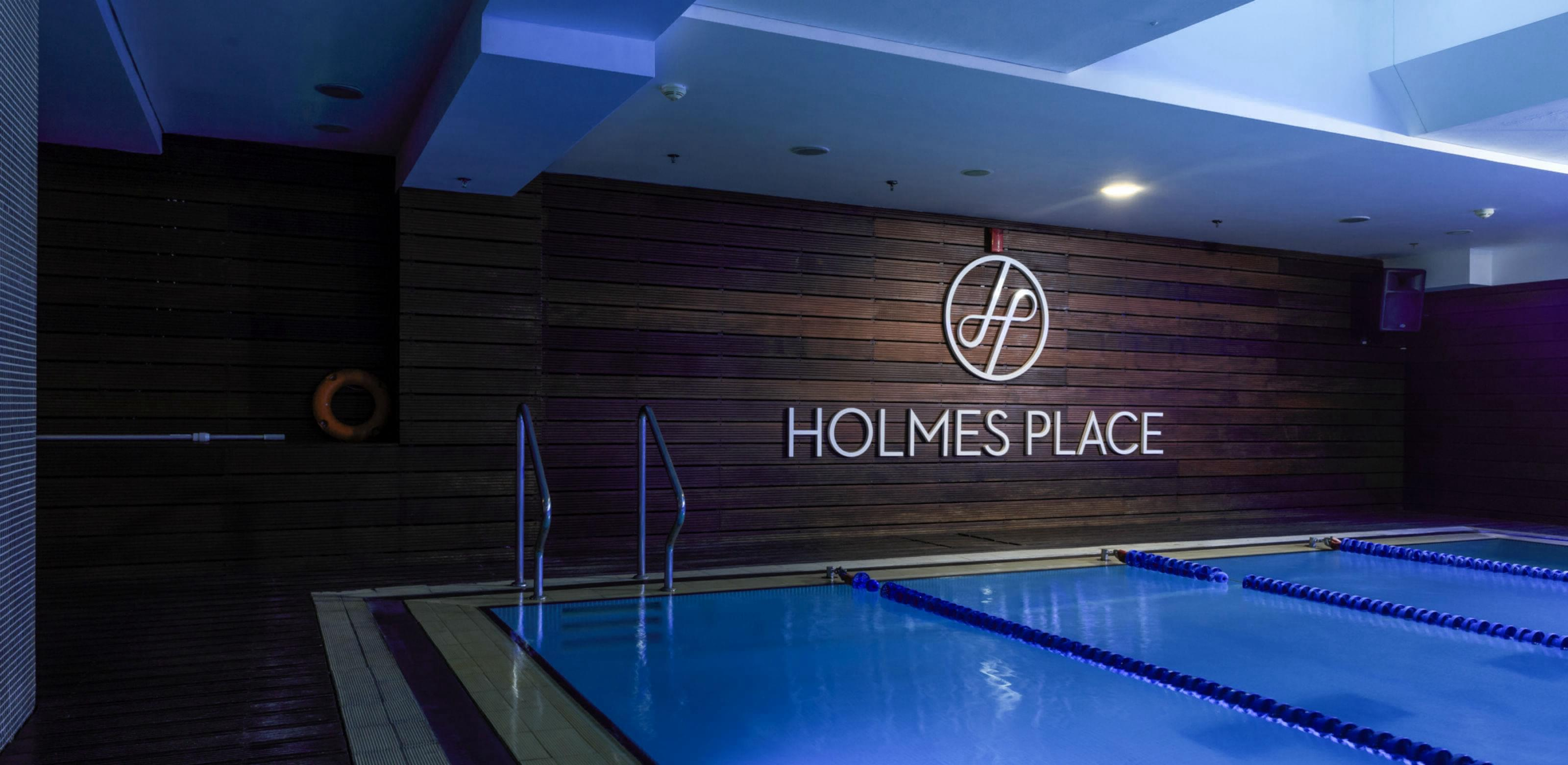 Holmes Place Greece | Athens | Pool