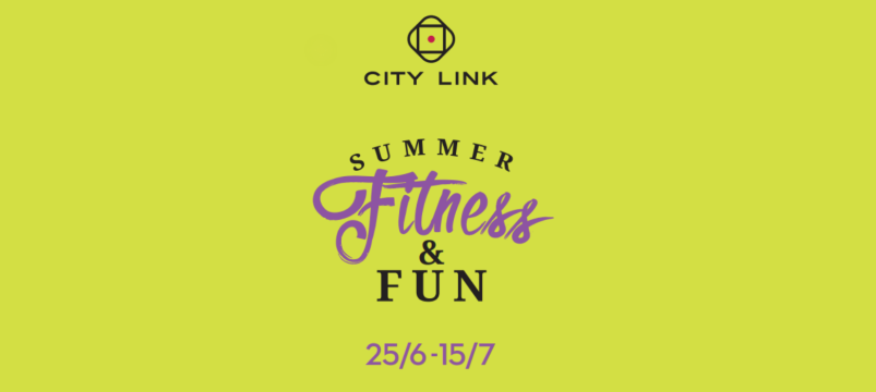 Holmes Place | fitness and fun at City Link
